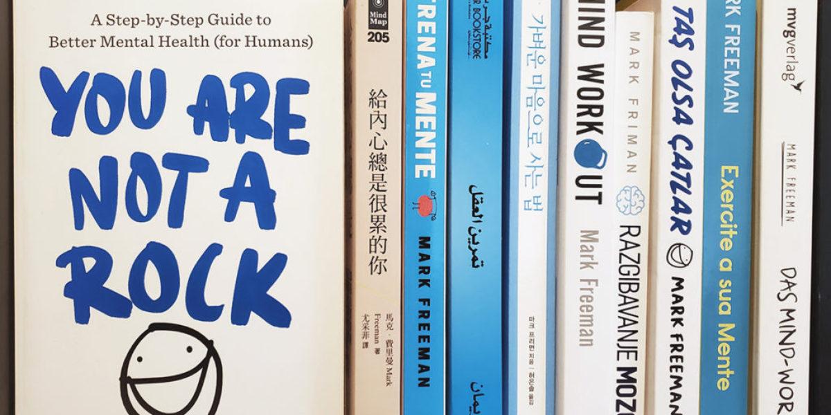 YANAR-bookshelf-translations